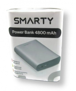 Powerbank 4800 mAh Smarty PB-01 Srebrny